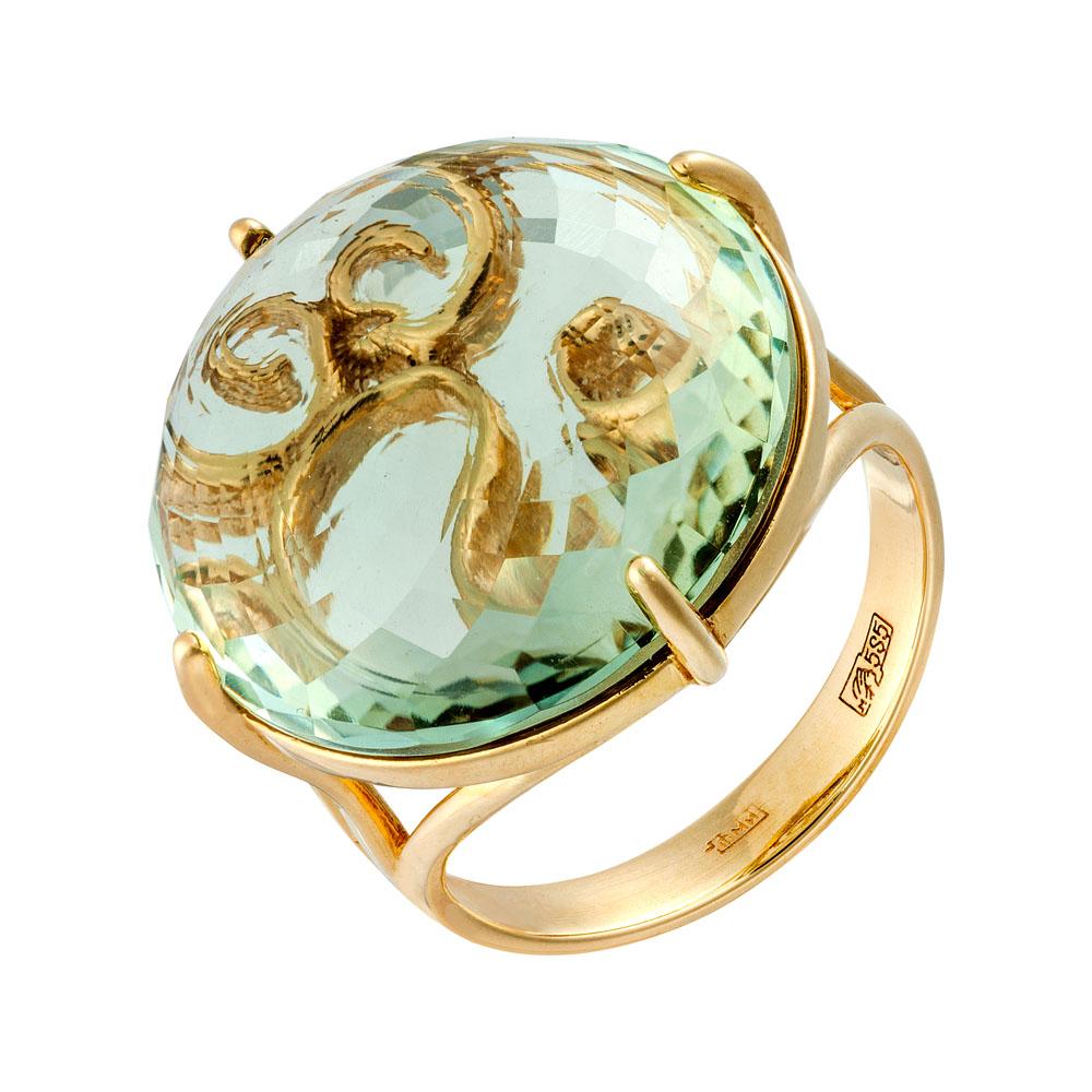 Кольцо. Аметист зеленый. Арт.1494Аз из золота 585 пробы