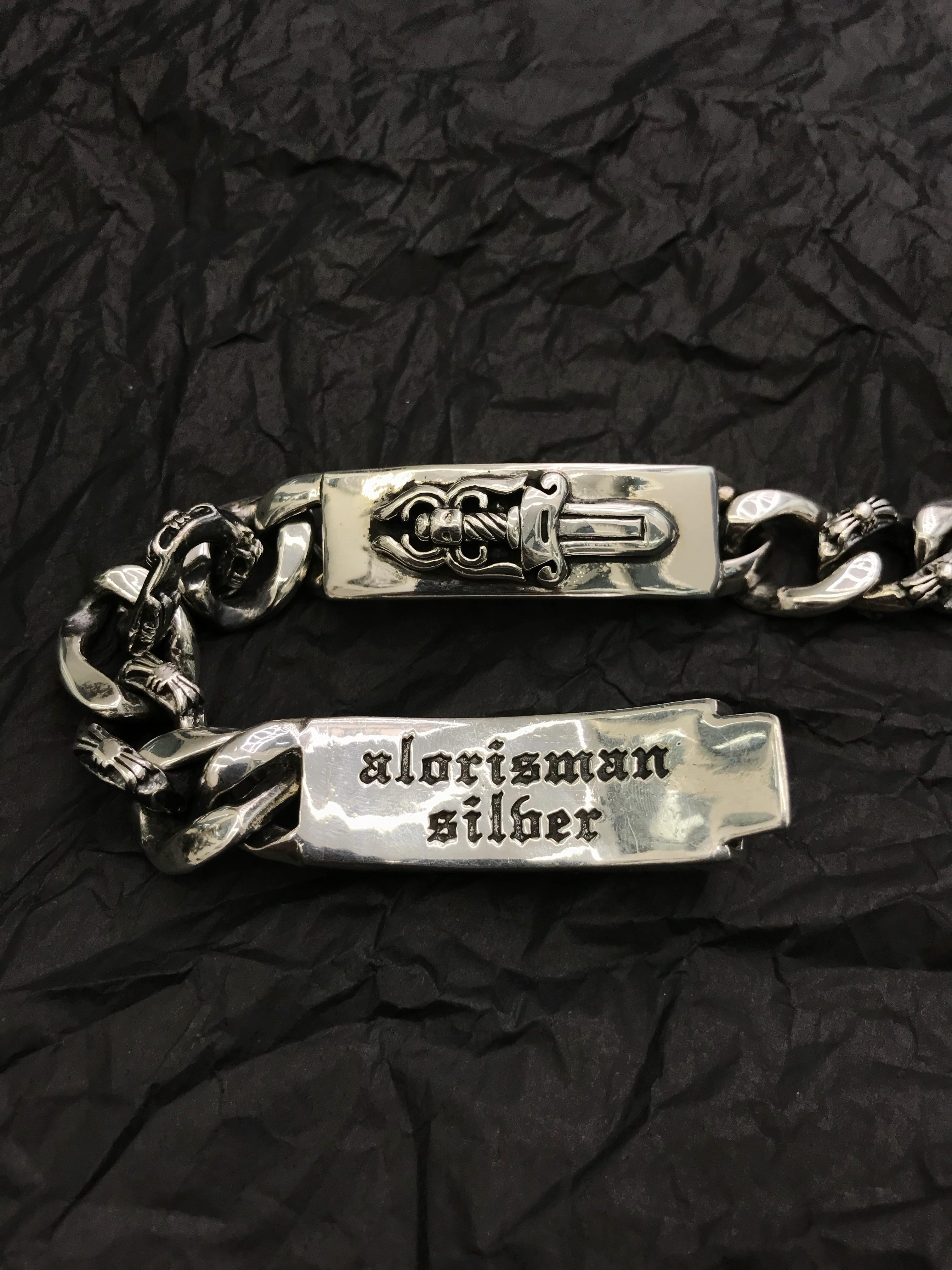 Браслет. Серебряные браслеты. Арт.1808 из золота 585 пробы